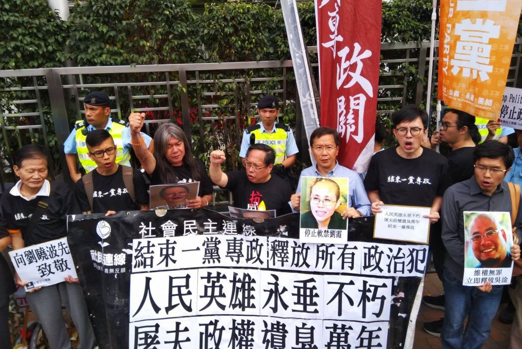 china human rights