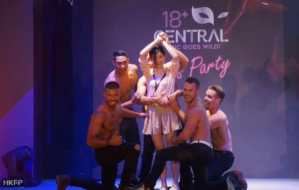 central 18+ expo