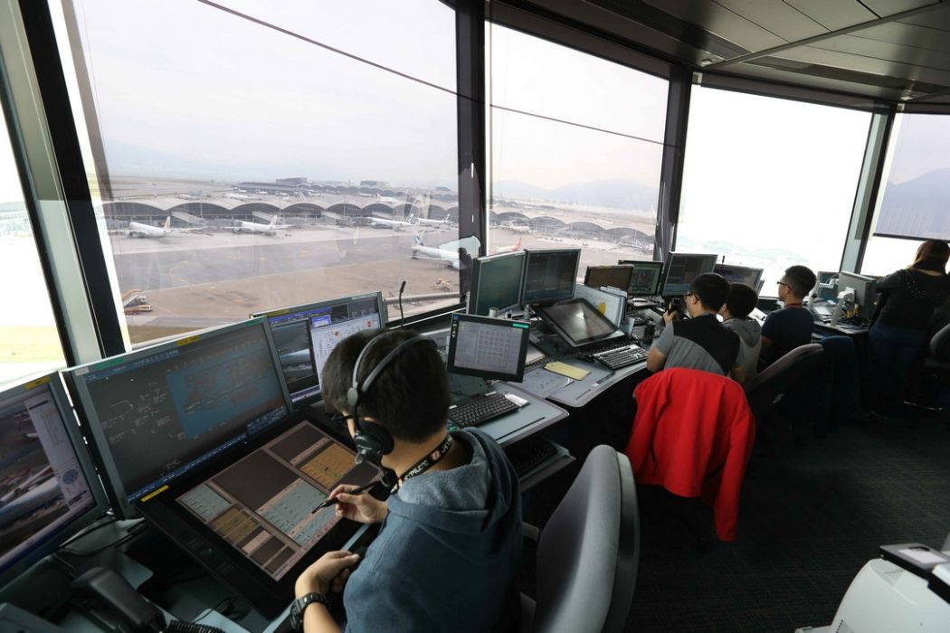 aviation hong kong control tower Q