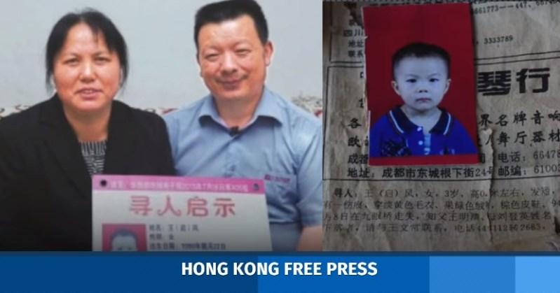 Wang Mingqing and his wife Liu Dengying