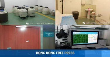 peking University Third Hospital.