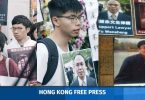 hong kong chian dissident protest