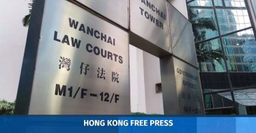 wanchai law courts