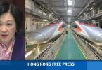 Regina Ip Express Rail Link