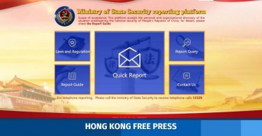 state security china website