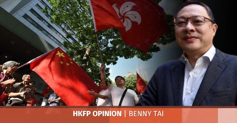 benny tai hong kong china future