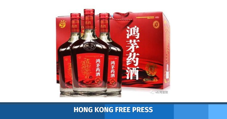 Hongmao Medicinal Liquor