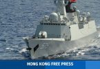 A People's Liberation Army Navy frigate