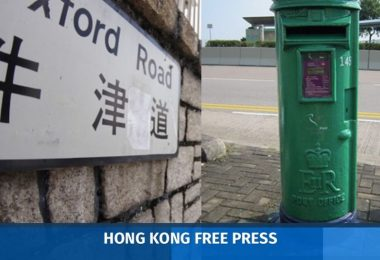 Oxford Road Post Box
