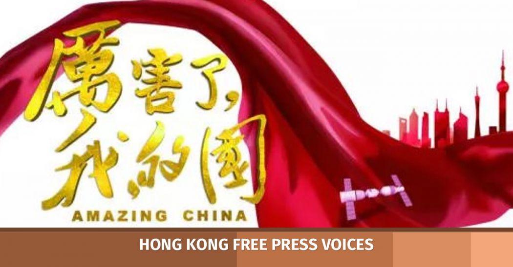 amazing china documentary