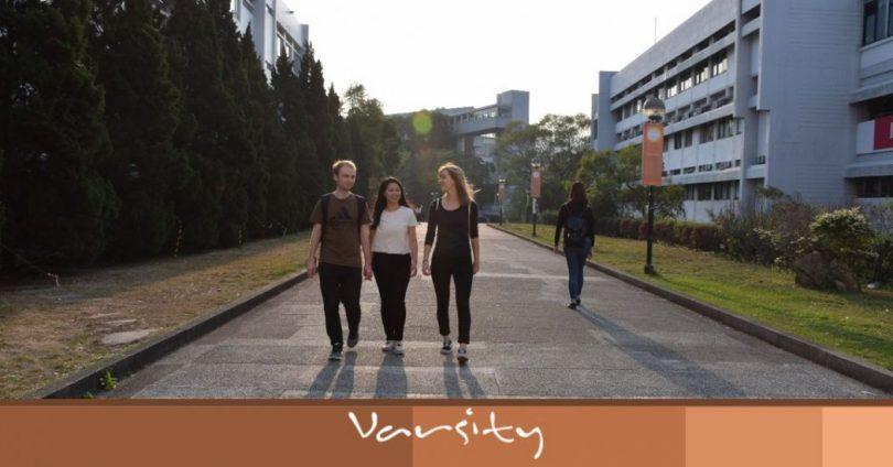 international students varsity