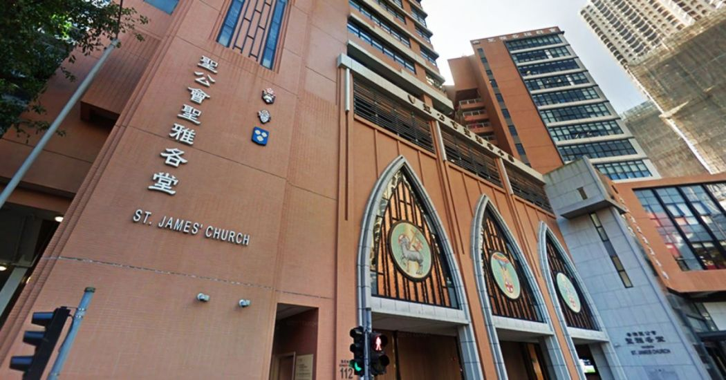 Hong Kong Sheng Kung Hui St. James' Church