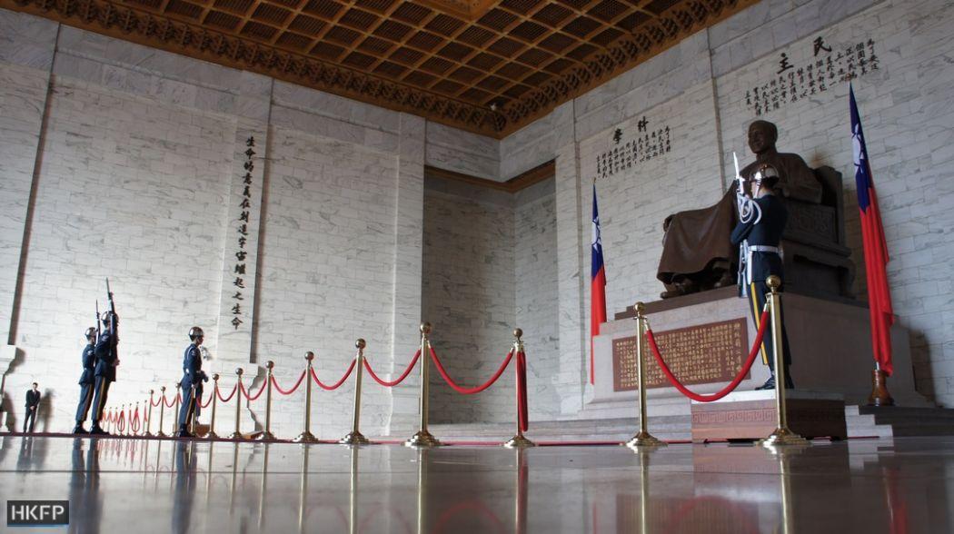 taiwan Taipei - Balai Peringatan Chiang Kai-shek (34) (Salinan)
