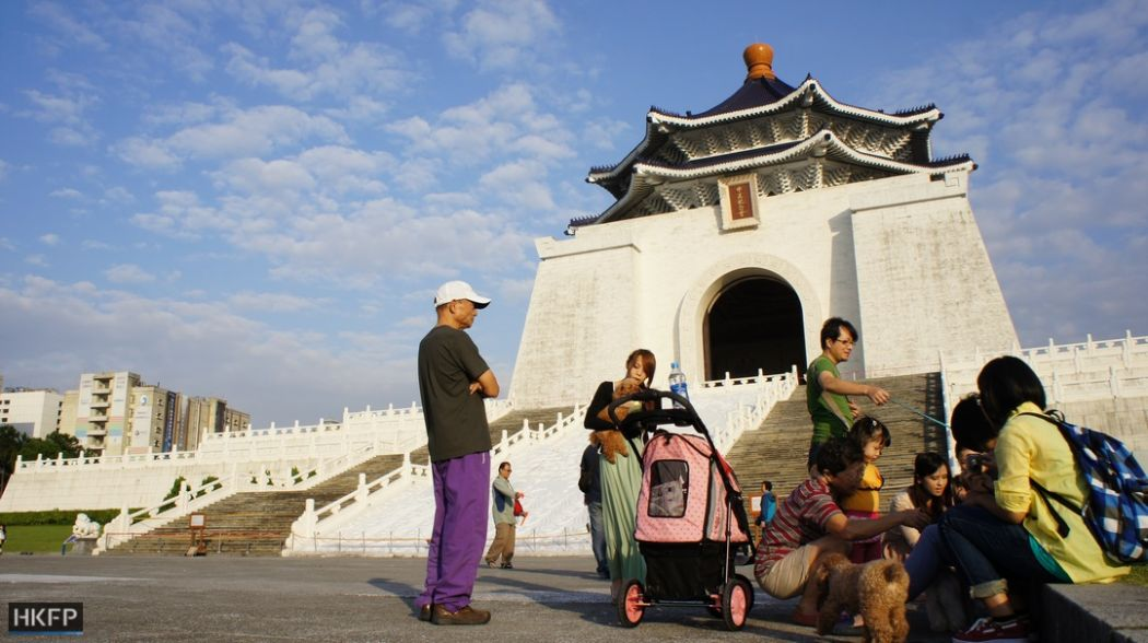 taiwan Taipei - Chiang Kai-shek Memorial Hall (34) (Copy)