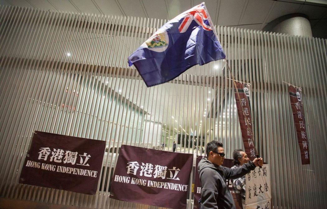 flag independence free speech rally benny tai