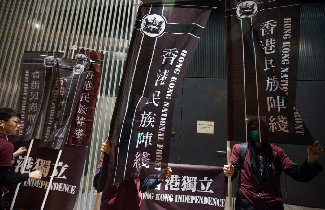 independence free speech rally benny tai