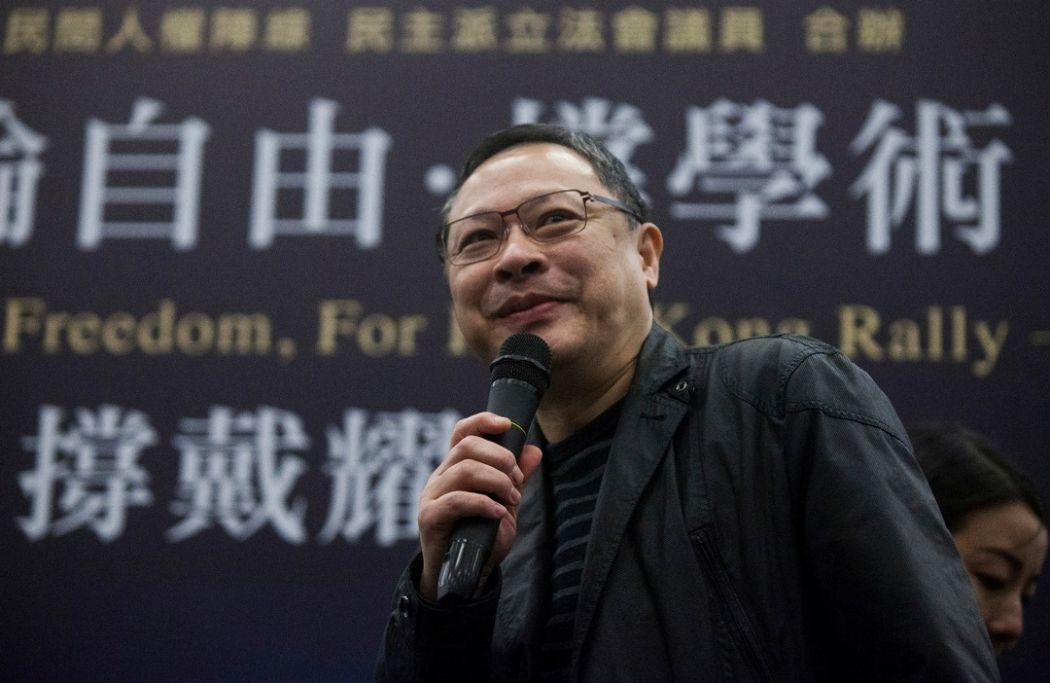 protest rally benny tai free speech