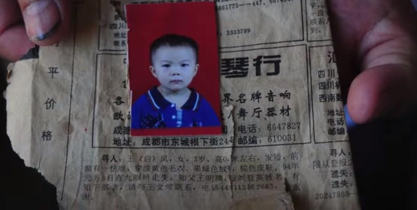 Wang child