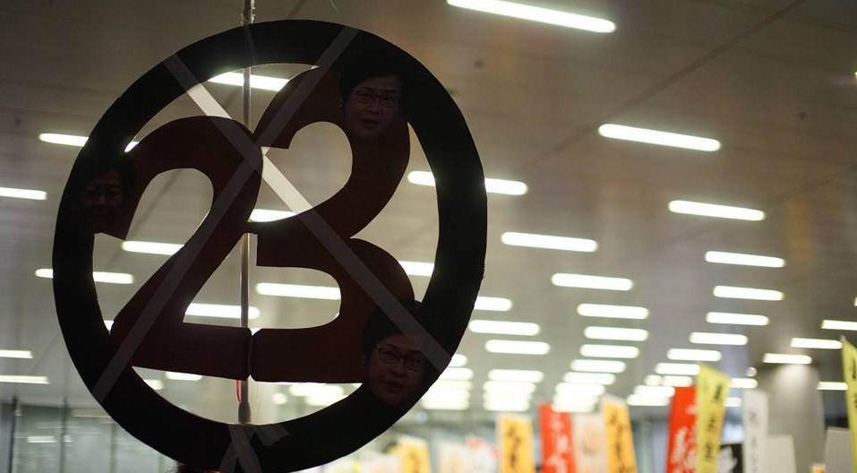 article 23 protest rally benny tai free speech