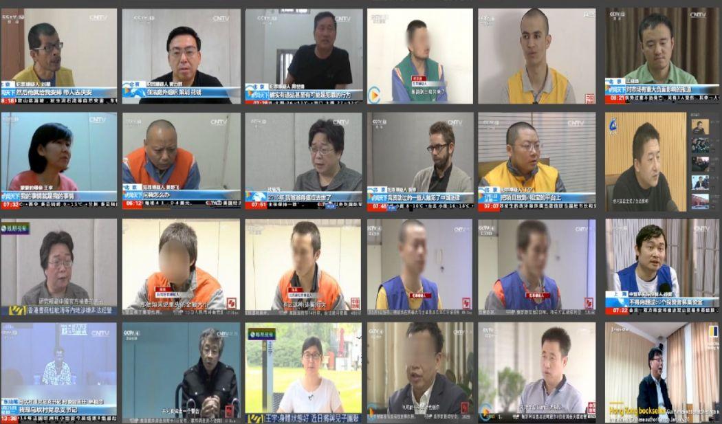 televised confessions