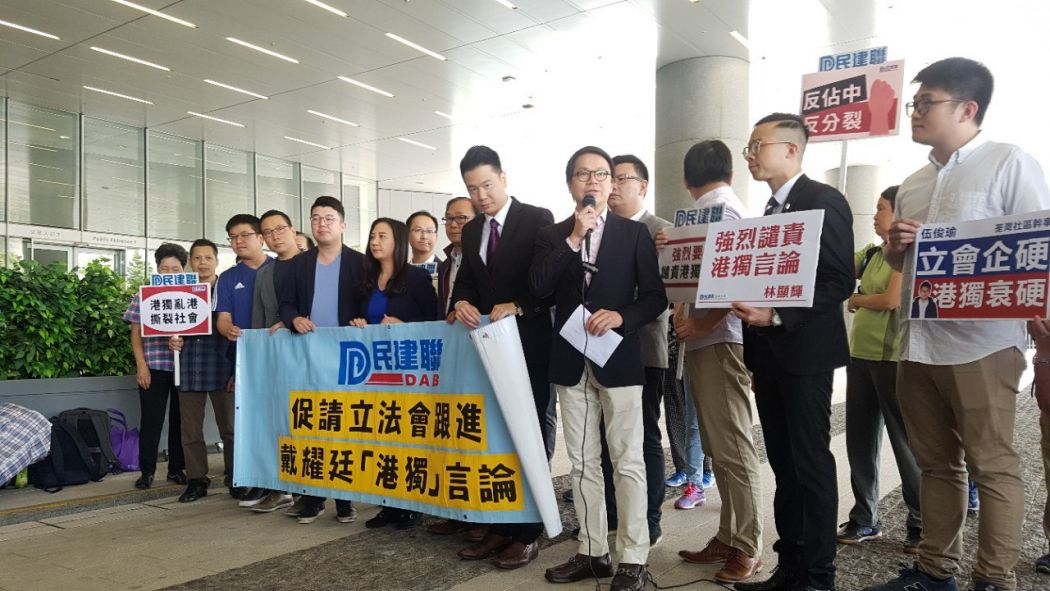 DAB lawmakers Benny Tai