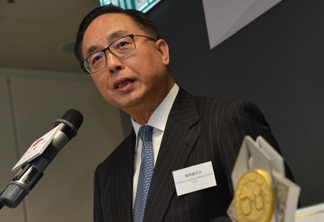 Nicholas Yang