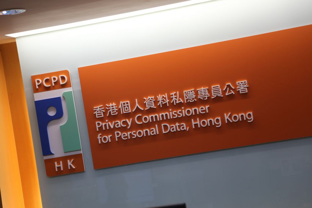 Privacy Commissioner for Personal Data