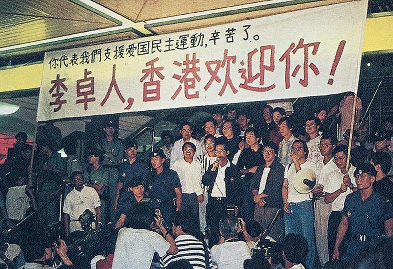 Lee Cheuk-yan 1989