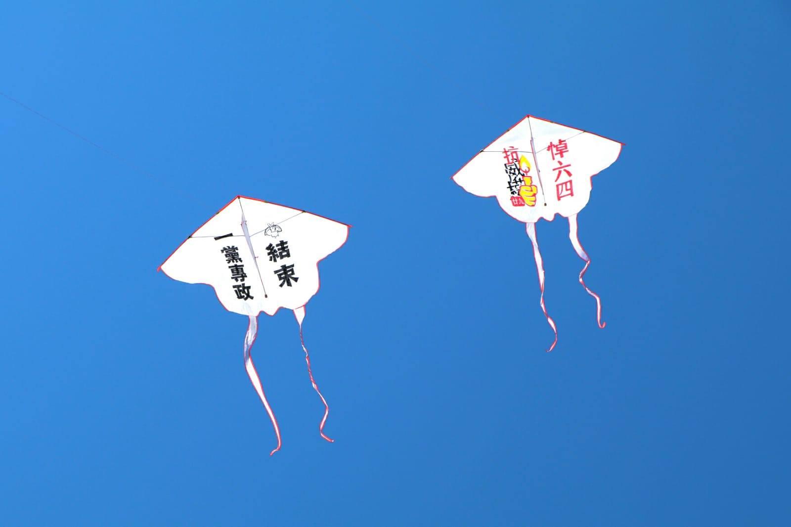 june 4 kites