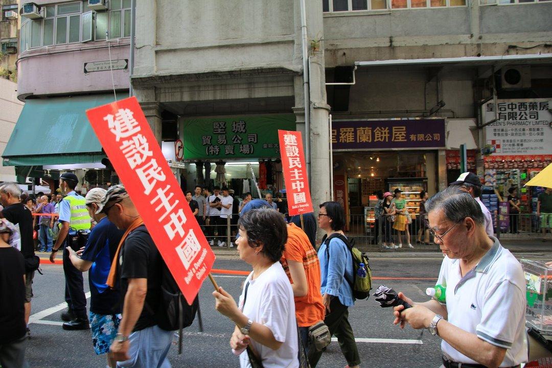 tiananamen massacre hong kong march
