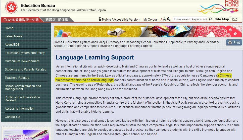 Education Bureau Cantonese