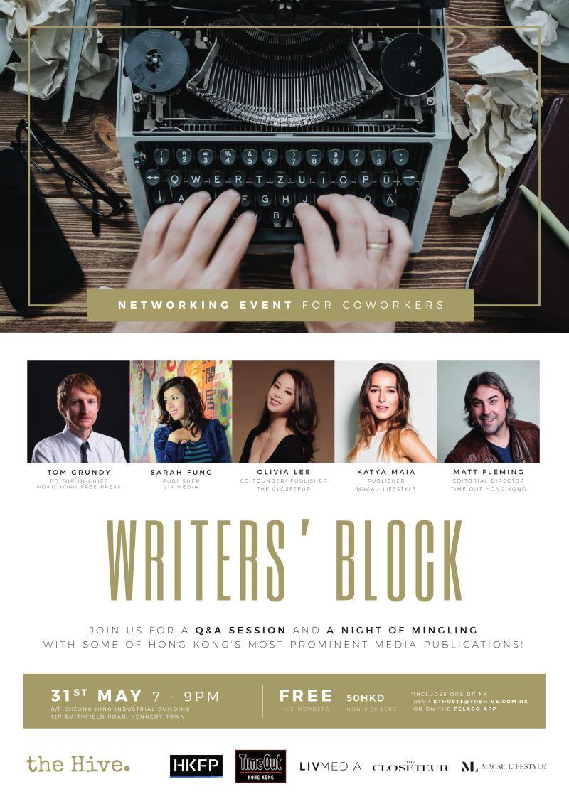 thursday social writers' block event