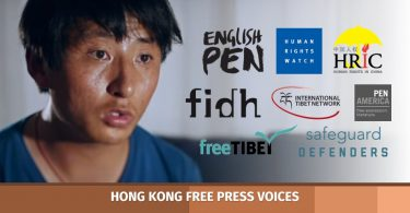 Tashi Wangchuk press freedom day ngos