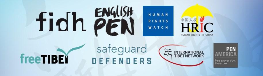 Tashi Wangchuk press freedom day ngos