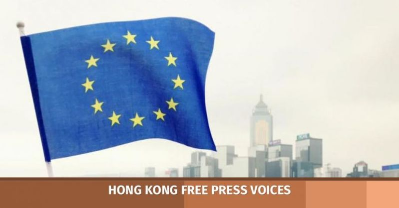 European Union Hong Kong