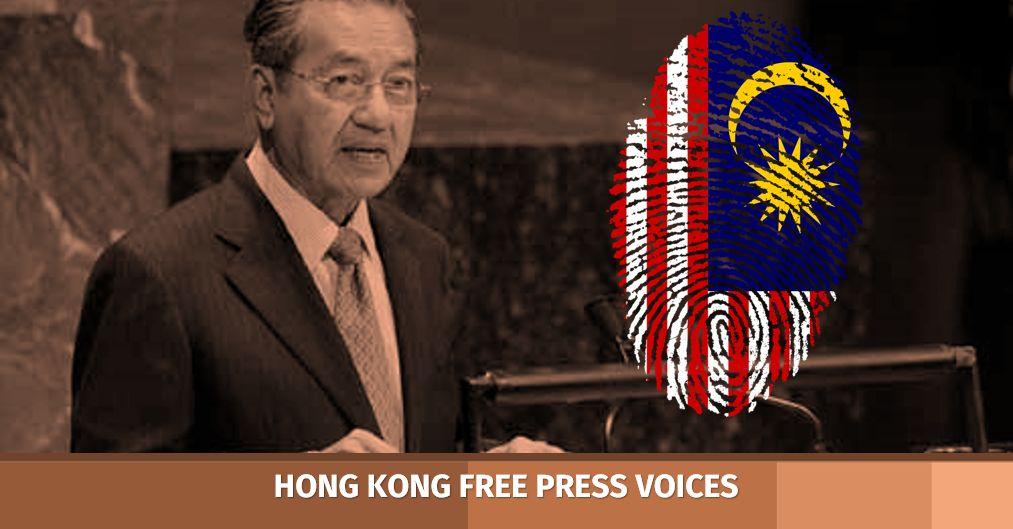 Asian Values Debate 103