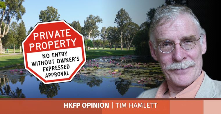 tim hamlett no entry