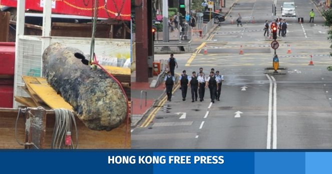 World war two bomb hong kong wwII