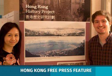vivian kong hk history project
