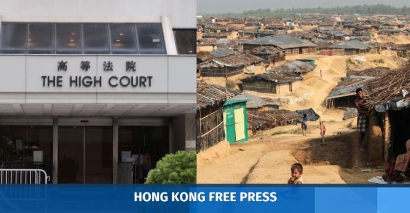 high court rohingya