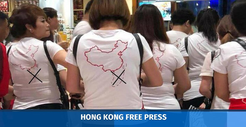 Image result for 'Deport them and ban them': Chinese tourists spark ire in Vietnam with controversial shirts