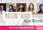 thursday social writers' block event