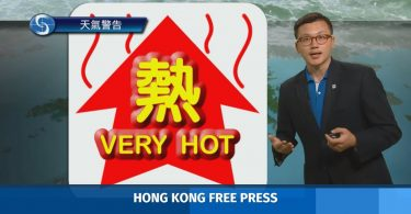 hot weather hong kong