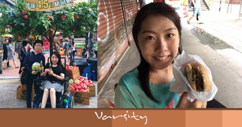Ho Yuen-kei wheelchair