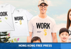 giordano hong kong sexist