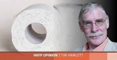 toilet paper tim