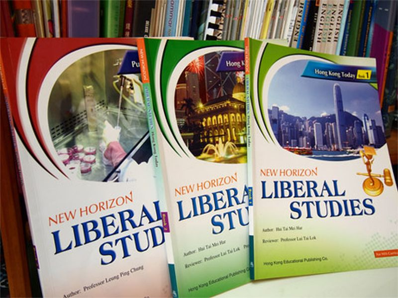 Liberal studies textbooks