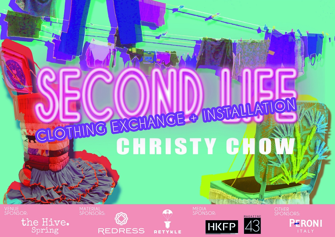 Event: Give unwanted clothing a second life at Christy
