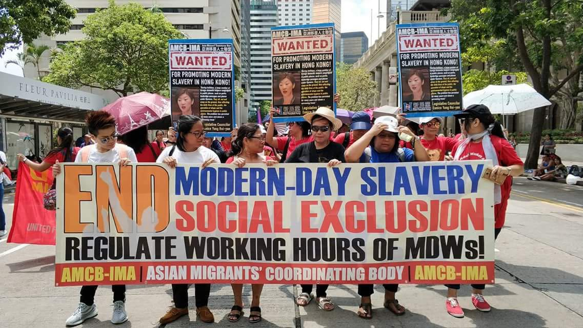 domestic worker march