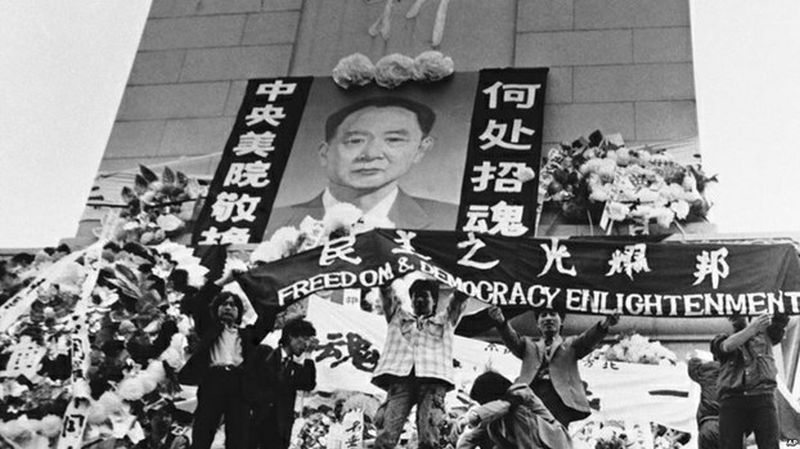 China rebukes Taiwan president for Tiananmen comments